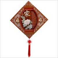 Jade carving painting living room decoration painting Chinese porch hanging painting diamond pendant three-dimensional relief painting modern Chinese mural