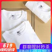 轻磅 体恤打底衫 米高格 230g纯白薄款 T恤男女夏季纯棉圆领短袖