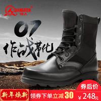 强人3515军靴男特种兵战术靴07作战靴真皮男士高帮户外工装靴子男