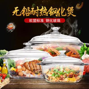 钢化玻璃煲厨房微波炉双耳汤碗家用带盖泡面碗沙拉碗套装出口品质