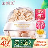 Gold Silk Jade Collagen 30 Capsules Firming Moisturizing Facial Fine Lines Facial Essence Shrink Pore