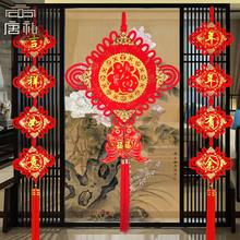 饰挂件客厅大号中国结客厅挂件背景墙装 中国结挂件 福字装 唐礼