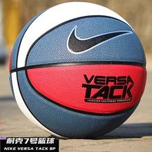 NIKE耐克篮球比赛成人正品7号青少年室内水泥地花球耐磨标准蓝球