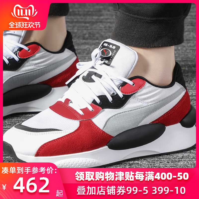 Puma彪马男鞋休闲鞋219秋新款情侣运动鞋跑步鞋复古板鞋370230-01