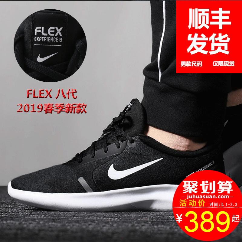 Nike耐克跑步鞋男鞋女鞋2019春季新款男跑鞋轻便鞋子运动鞋休闲鞋