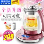 韩国现代养生壶全自动加厚玻璃炖燕窝电热烧水壶煮茶壶煮茶器