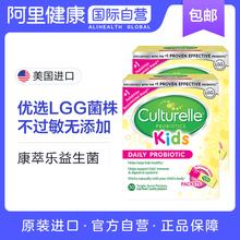 护肠胃防过敏 美国Culturelle康萃乐进口儿童LGG益生菌粉30包 2盒图片