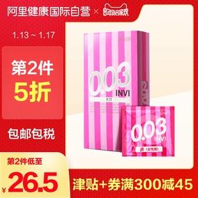 日本进口JEX捷古斯0.03实感型避孕套超薄安全套*8片