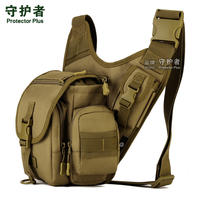 Male army fan chest bag small saddle bag outdoor sports thigh bag tactical shoulder Messenger bag saddle bag camera package army