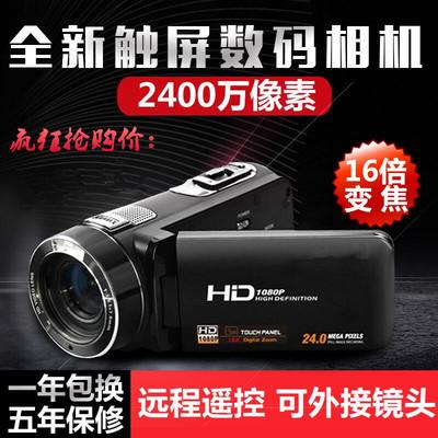 专业专业摄像机