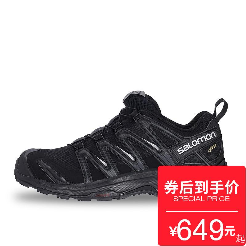 SALOMON 萨洛蒙 男女防水透气山全地形越野跑鞋 XA Pro 3D GTX