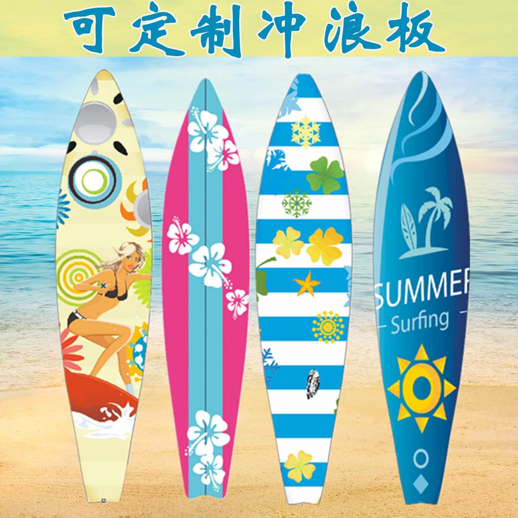 Доски для серфинга Артикул 571883683018