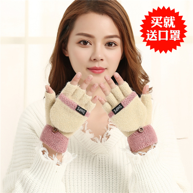 手套女冬翻盖半指