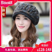 Heng Yuan Xiang, Korean version, lovely lady, wool hat, autumn and winter, thickening, warm and wild girl knitted wool hat
