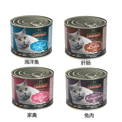 德国Leonardo小李子无谷主食猫罐头200g成猫幼猫通用