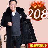 冬季爸爸装毛呢子大衣男外套长款加绒加厚中老年人爷爷装冬装父亲