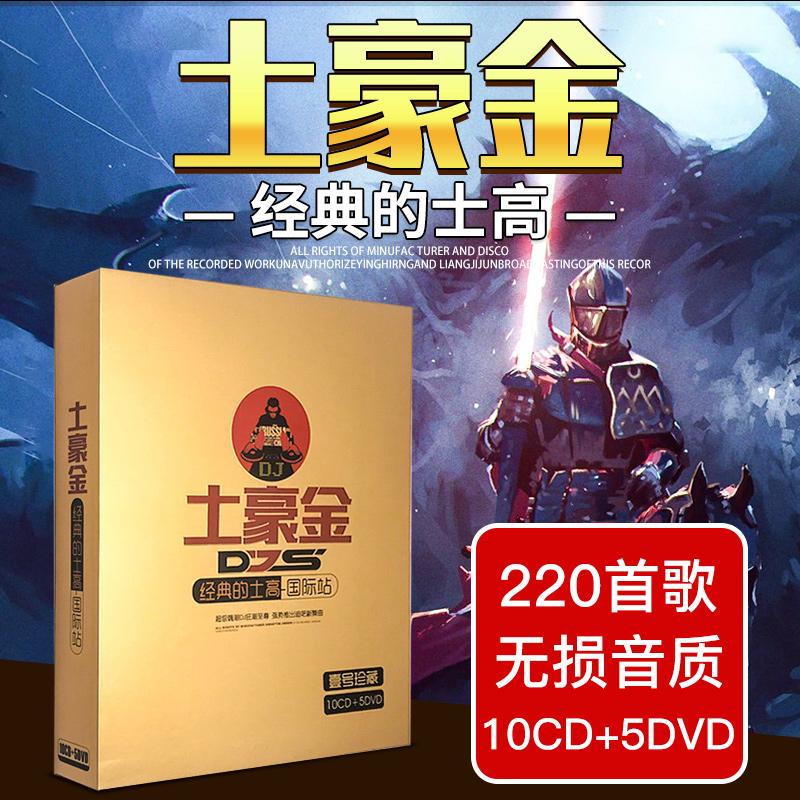 Музыкальные CD и DVD диски Артикул 594330028966