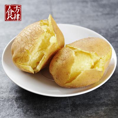 张北沽源新鲜农家粉面土豆蔬菜黄心洋芋马铃薯种子非转基因6斤
