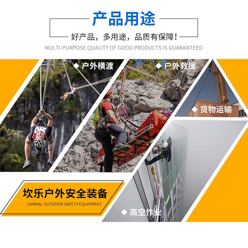 坎乐户外登山攀岩溜索滑轮钢缆绳索滑轮吊装滑轮高空运输索道滑轮