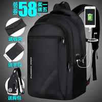 Backpack Men's Backpack Fashion Trend Junior High School Student Bag College Student Business Travel Computer Bag