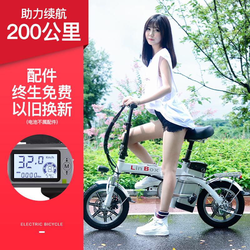 领飚代驾宝14寸迷你折叠电动车48V锂电池代步代驾助力电动自行车