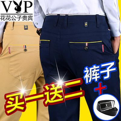 花花公子弹力休闲裤男夏季薄款直筒修身男裤小脚黑色商务长裤子男