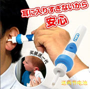 Japanese ear artifact child adult electric ear pick tool ear cleaner ear cleaner ear cleaner ear cleaner