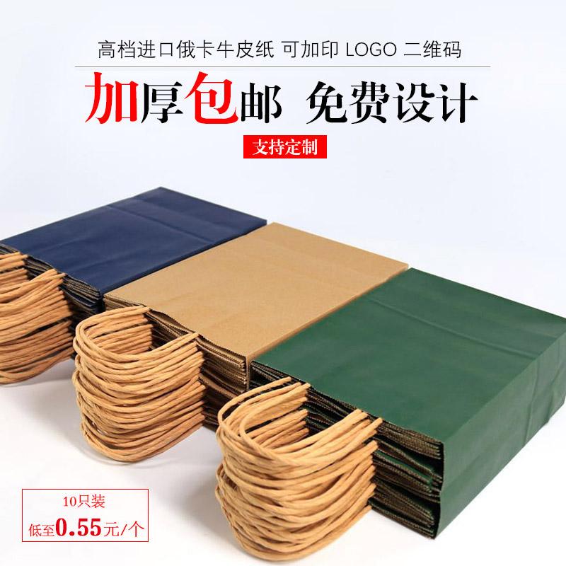 Бумажные пакеты / Полиэтиленовые пакеты Артикул 581599801799