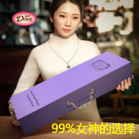 Creative 520 Valentine's Day to send his girlfriend girl romantic confession friend heart birthday gift special diy5.20