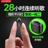 U6无线蓝牙耳机运动挂耳入耳塞式开车通用迷你超小隐形微型 UCOMX