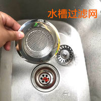 Stainless steel sink filter, drainer, filter basket, sink, water pipe fittings, kitchen sink plug