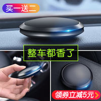 Car perfume seat car aromatherapy car solid perfume lasting fragrance car accessories decorative fragrance piece decoration male