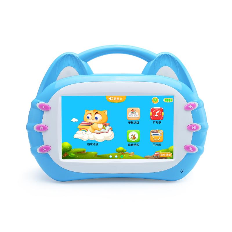 亿米阳光儿童早教机可连wifi宝宝学习机电视机9寸护眼0-3-6周岁