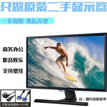 特价二手电脑液晶显示器屏三星19寸宽屏20LED17K22K24监控屏 HDMI