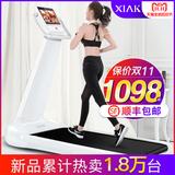 侠客X7跑步机家用款小型超静音迷你女折叠平板室内减肥健身房专用
