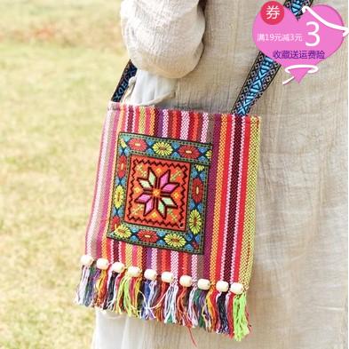 西兰卡普  土家族 挎包包工艺品单肩包包带刺绣包邮恩施特色