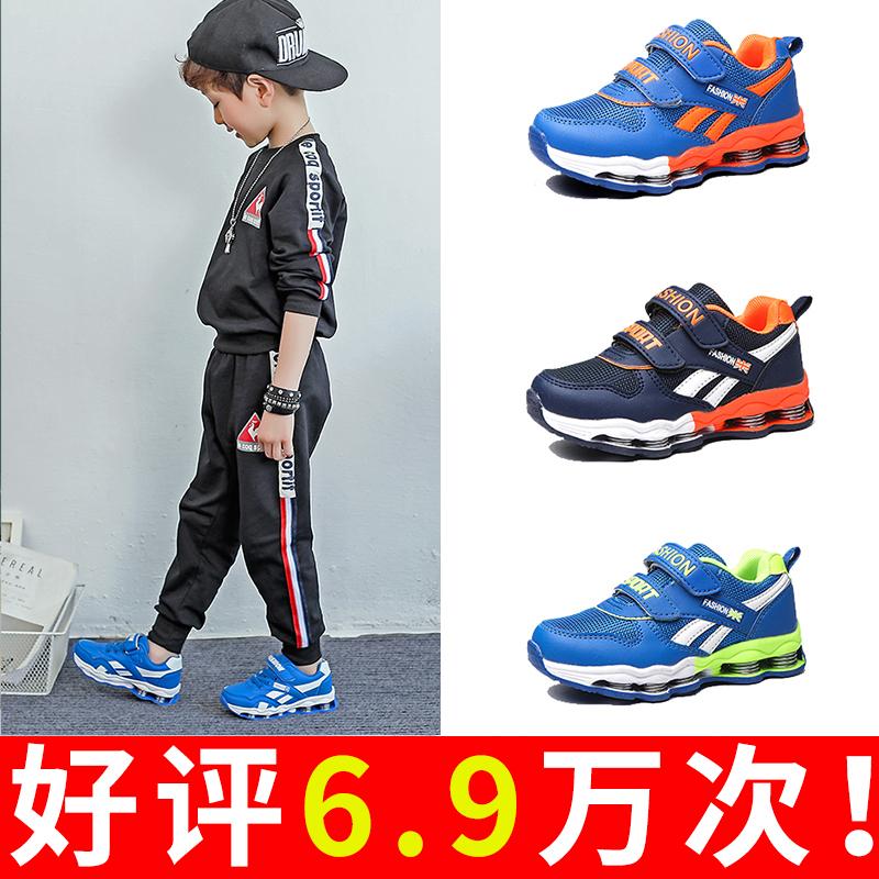 儿童鞋男运动鞋皮面