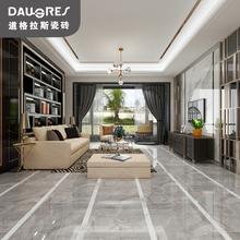 道格拉斯瓷砖600x1200客厅地砖全抛釉简约现代地板砖墙砖云多拉灰
