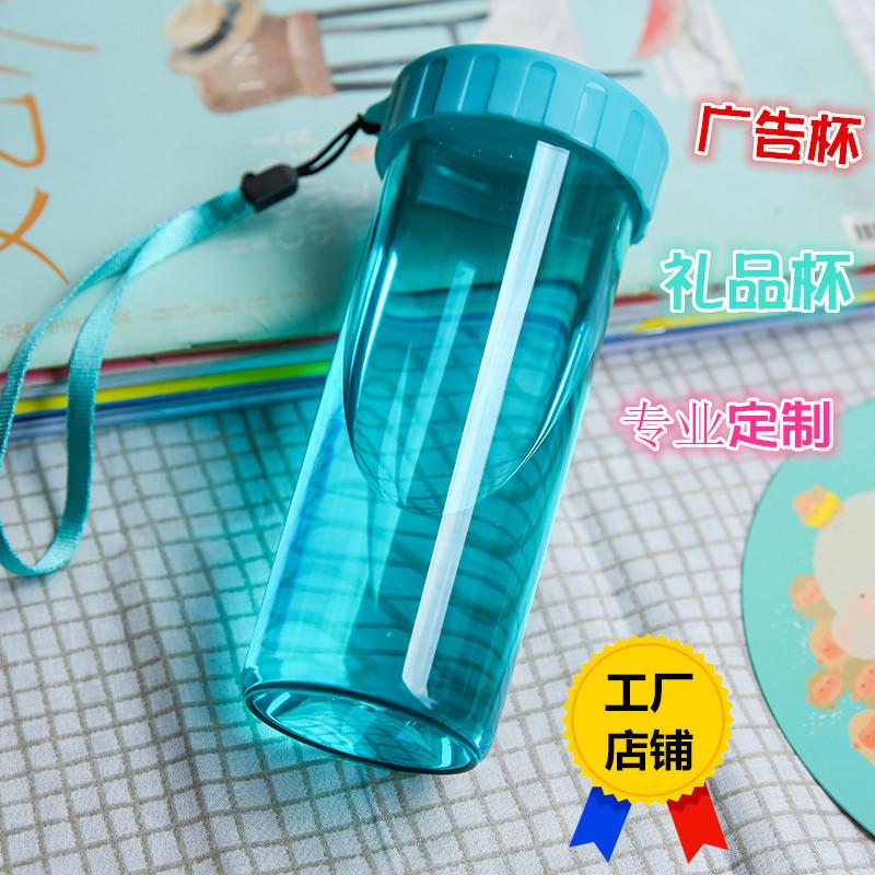 广告塑料杯定制