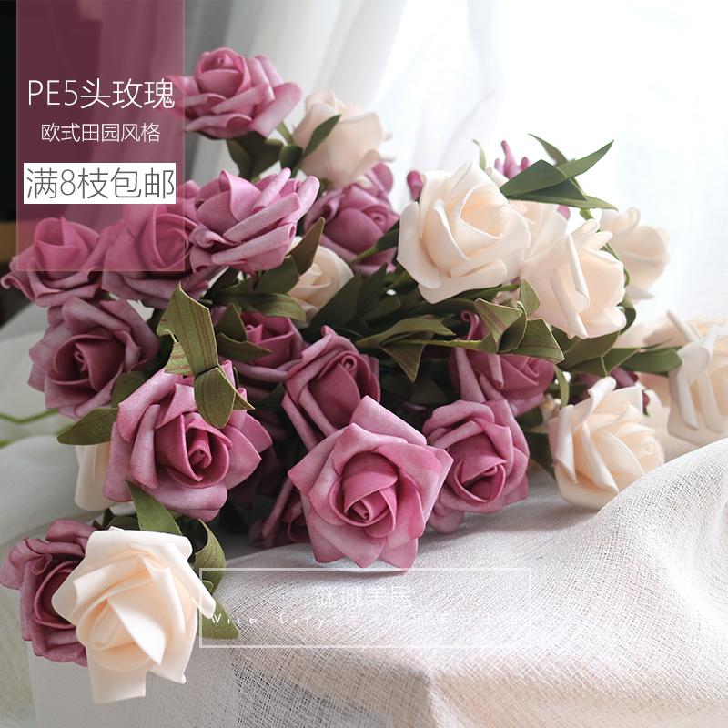 Искусственные цветы Артикул 528656359080