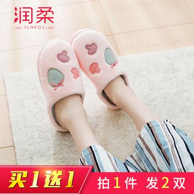 买一送一冬季棉拖鞋女2018新款居家可爱室内韩版男士家用情侣拖鞋