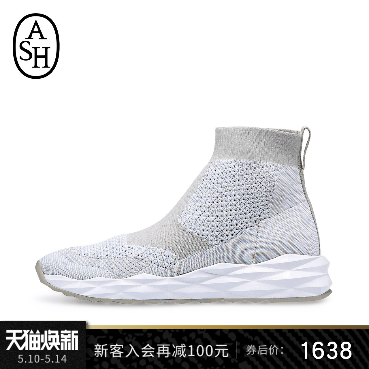 ash鞋女