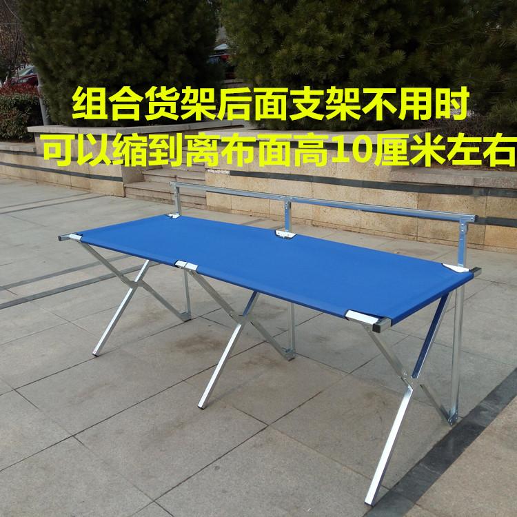 首饰摆摊货架折叠摆地推桌便携式便携布经济型长方形用的桌子可