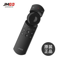 Jmgo nut g7 P2 G3 C6 J6s V8 j7 G3pro projector original new infrared remote control