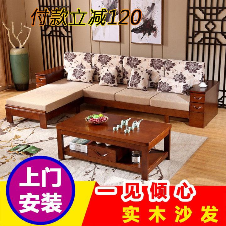 橡实木雕刻沙发
