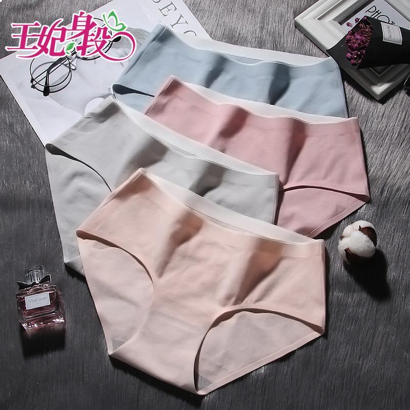 三角白内裤