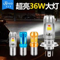 锐立普摩托车大灯改装强光电瓶电动踏板车前大灯泡led超亮远近光