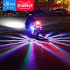 摩托车彩灯闪灯