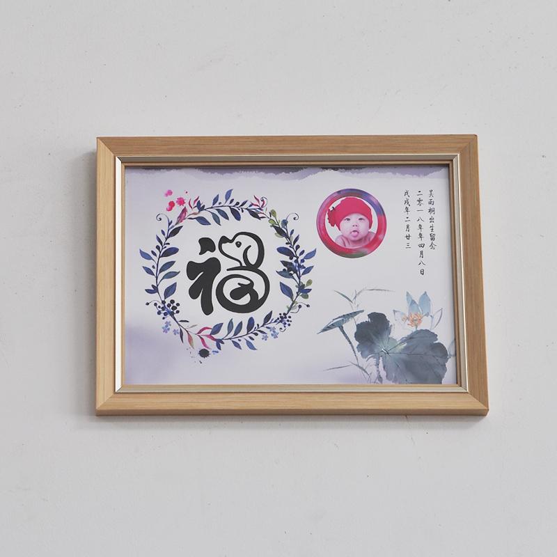 婴儿胎发纪念品简约相框手足印自制胎毛画diy定制胎毛笔胎毛章坠