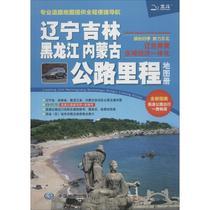 销图书籍加拿大格陵兰X正版中国地图出版社世界地图周敏新编世界分国地图格陵兰.加拿大